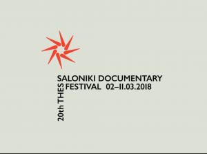 thessaloniki documentary